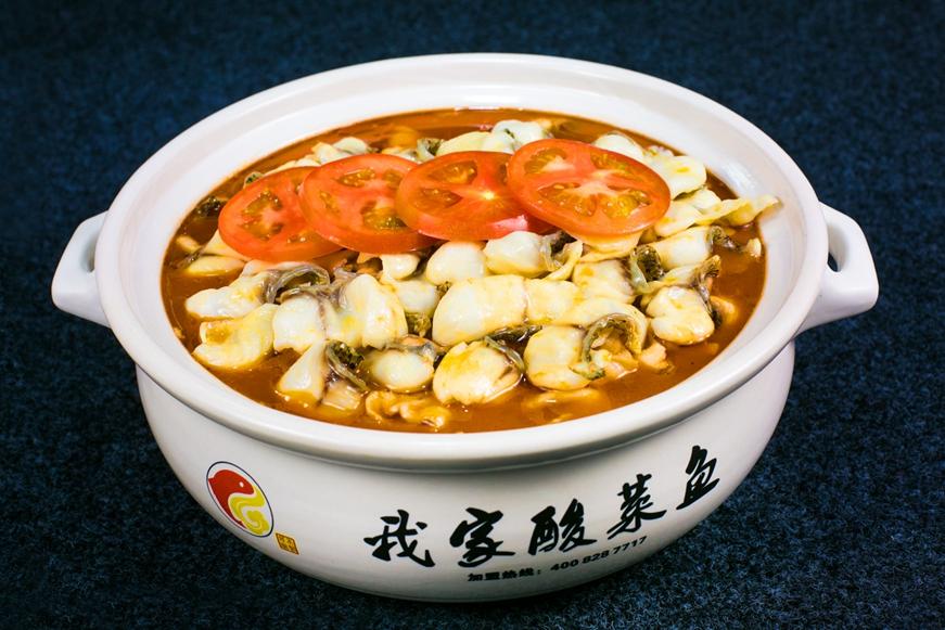 番茄鱼锅底