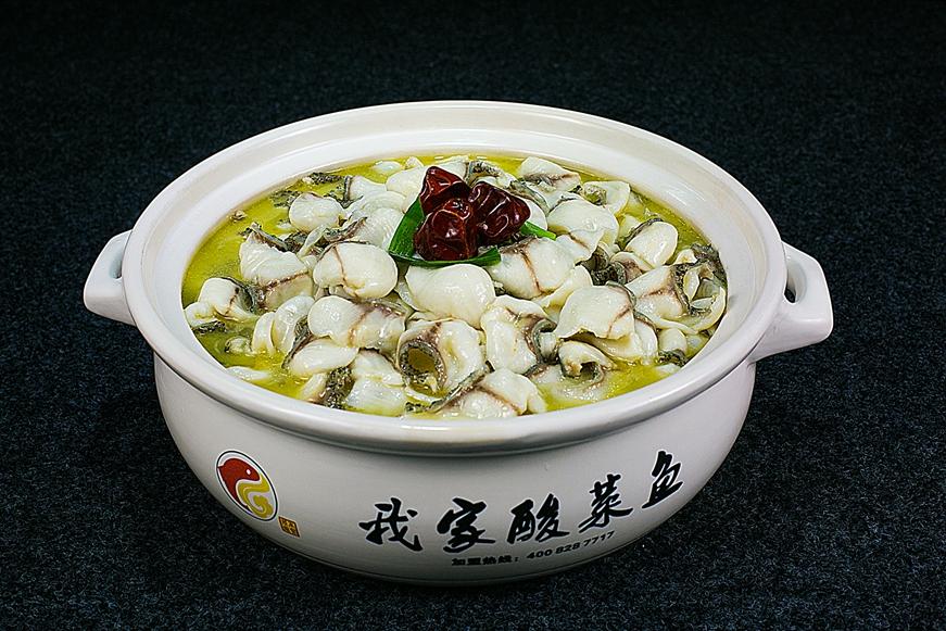 酸菜鱼(微辣)