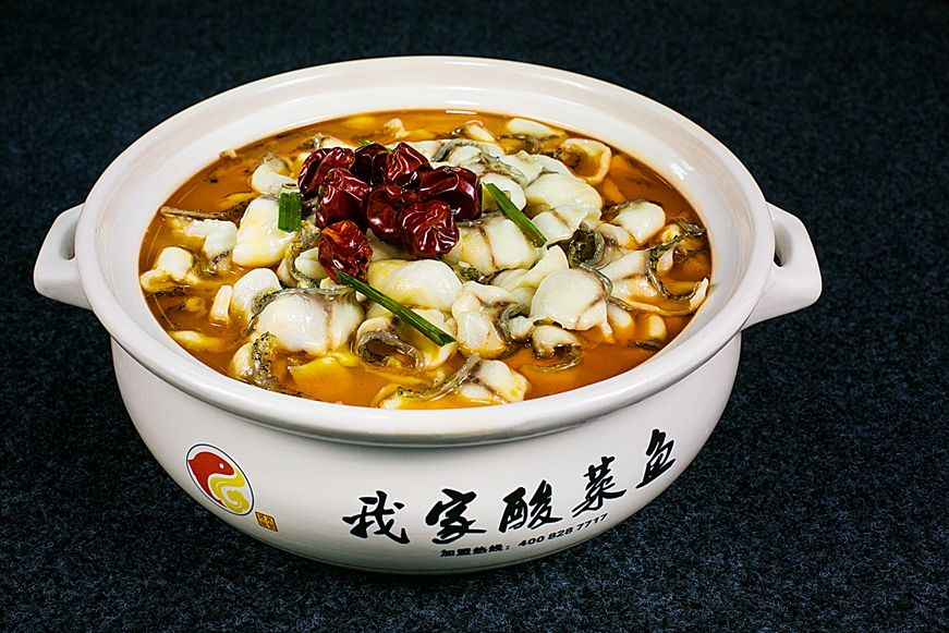 酸菜鱼(中辣)