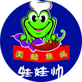 重庆蛙娃帅美蛙鱼头加盟