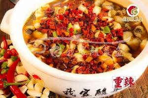 酸菜鱼(重辣)