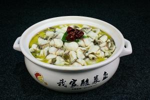 武汉酸菜鱼(微辣)