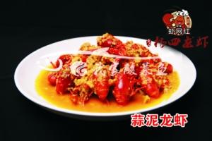 武汉蒜泥龙虾